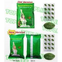 Quality Meizitang Botanical Slimming Soft Gel Weight Loss Capsule wholesale