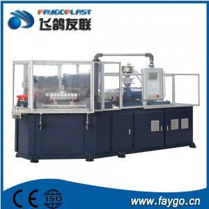 Quality Automatic Plastic Bottle Injection Blow Molding Machine European Design wholesale