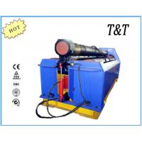 Buy cheap HYDRAULIC STEEL PLATE ROLL-BENDING MACHINE WITH FOUR ROLLERS from wholesalers