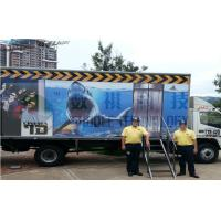 Quality Moving Chair Mobile Movie Theater Truck With 5D Special Effects Theater System wholesale