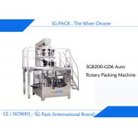 China Flat Type Automatic Pouch Packing Machine , Stainless Steel Small Bag Packing Machine on sale