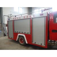 Quality Fire Truck Security Protection Aluminum Sliding Door Roller Shutter wholesale