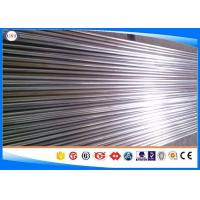 Buy cheap 1035 Peeled Cold Finished Bar , JIS Standard Cold Rolled Steel Rod Fixed Length from wholesalers