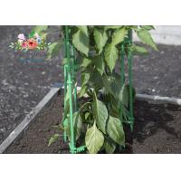 Quality Pot Planter Trellis Garden Plant Accessories Bending Metal Garden Plant Supports Stakes wholesale