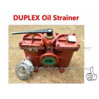 Buy cheap AS80 CB/t425-94 dual-link low pressure crude oil filter from wholesalers