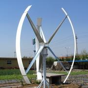 China 3kw wind turbine on sale