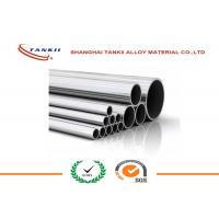 Quality AMS 5962 Nickel Alloy Inconel 718 Pipe UNS N07718 ASTM B637 B670 High Strength wholesale