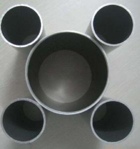 China Round Anodized Aluminum Tube Powder Coated With CNC Machining on sale