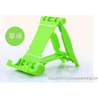 Quality Green Desktop Silicone Mobile Phone Stand Metal Snap for Smartphone Tablet PC wholesale