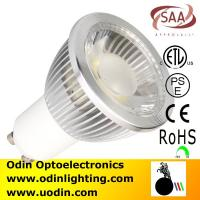 China Dimmable LED lamp bulb 5w 450lm with ETL/SAA/PSE approval on sale