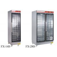 Quality Manual Or Digital Electric Proofer Oven Commercial Electric Bread Proofer wholesale