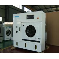 Quality 16kg Commercial Dry Cleaning Equipment , Large Capacity Dry Clean Washing Machine wholesale