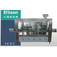 Quality 32 Head 10000BPH Beer Bottle Filling Machine , Glass Bottling Capping Machine wholesale
