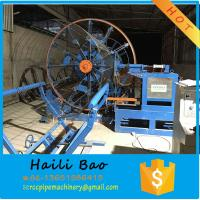 China Wire cage welding machine for concrete pipe on sale