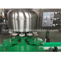 Quality Small Aluminum Can Mineral / Pure Water / Juice / Liquor Filling Sealing Machine wholesale