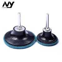 Quality Coarse Power Lock Sanding Discs Remove Grinding Marks  Easy To Install Or Change wholesale