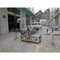 Buy cheap Three Sides Automatic Square Bottle Labeling Machine Electric Driven Type from wholesalers