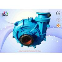 Quality 200mm 8 Inch Slurry Transfer Pump For Electricity / Metallurgy / Coal wholesale