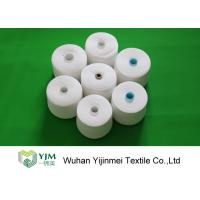 Quality 100% Knitting Yarn Polyester In Raw Pattern Counts Single Yarn 30/1 wholesale