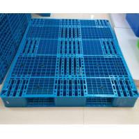 Buy cheap Large demension storage pallet,1500x1200x150mm double face plastic pallets from wholesalers