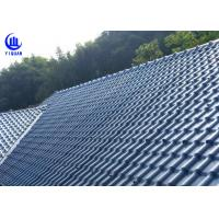 Buy cheap Anti Corrosion Asa Synthetic Resin Roof Sheet High Pavement Efficiency from wholesalers