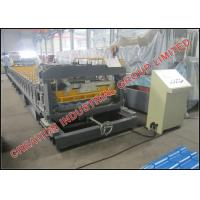 Quality High Speed Metcoppo Step Roof Tile Roll Forming Machine 220V / 380V wholesale