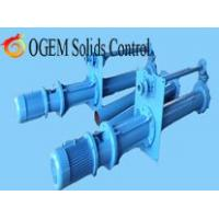 Quality submersible slurry pump,solids control slurry pump wholesale