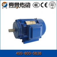 Cheap heavy duty 150 kw induction electric motors 240v for Compressor duty electric motors