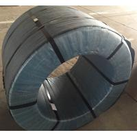 """Quality EN10138 PC Wire Strand For Prestressed Concrete (15.2mm/0.6""""&12.7mm/0.5"""") wholesale"""