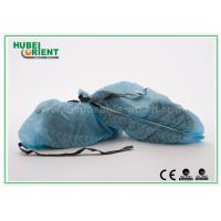 "Quality 18"" / 16"" Non Woven Shoe Cover With Antistatic Strip , Disposable ESD Shoe Covers For Lab wholesale"