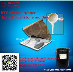 Quality rtv liquid silicone rubber for concrete molds wholesale