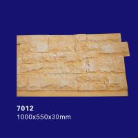 Quality 7012 New Design Exterior Wall Decoration Cultural Stone Product wholesale