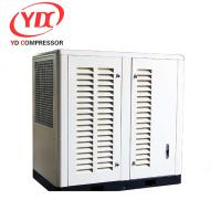 Buy cheap 10 Bar 2.1m3 Per Min Screw Air Compressor Provide Long Term Technical Assistance from wholesalers