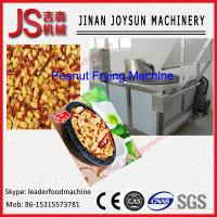 Quality Effective Stainless Steel 304 Coated Peanut Frying Machine 220 - 380V wholesale
