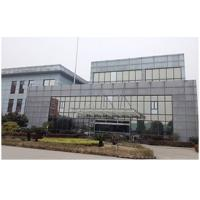 Suzhou Bellaid lighting co.,ltd