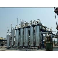 Buy cheap Pressure Swing Adsorption Oxygen Generation Plant Carbon steel from wholesalers