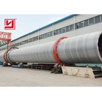 China Bean Dregs Rotary Dryer Machine , Industrial Drying Equipment Low Energy Waste on sale