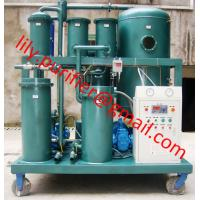 China Lube Oil Water Separator, Oil Dehydration on sale