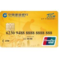 Quality Bank ATM Contactless Payment IC Card  PBOC 3.0 quick pass easy pay card wholesale