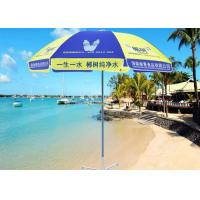Quality Wind Resistant Outdoor Parasol Umbrella , Blue And Yellow Promo Beach Umbrella wholesale