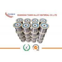 Quality NiCr60/15 Nicr Alloy ,  Nickel Chromium Resistance Wire 0.05mm-10.0mm Diameter wholesale