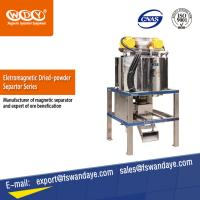 Quality Dry ElectroMagnetic Separator Machine 60 - 300 Mesh Magnetic Iron Separator wholesale