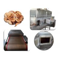 Quality Fast Food Sterilization Equipment , Figs Microwave Drying And Sterilization Machine wholesale