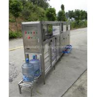 Quality 3 In 1 Bottling 5 Gallon Water Filling Machine Water Filling Station 18.9 Ltr 19 Liter wholesale