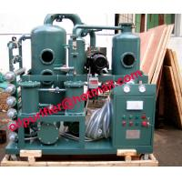 Quality Transformer Oil Purifier,High Voltage Dielectric Oil Recycling Machine with Pall filter wholesale