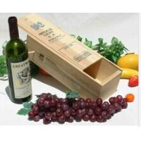 Quality Good quality pine wooden wine box for sale wholesale