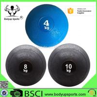Quality Crossfit Soft Slam Ball , Soft Weighted Medicine BallPVC With Sand Material wholesale