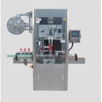 Cheap PVC/OPS/PET Label Application Shrink Sleeve Labeling And Packaging Machine With Factory Price for sale