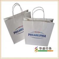 China Hot Sale Customized Kraft Paper bag on sale
