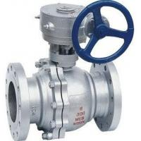 Quality ANSI carbon steel flanged ends worm gear operating float ball valves wholesale